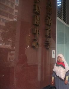 masjid kowloon 3