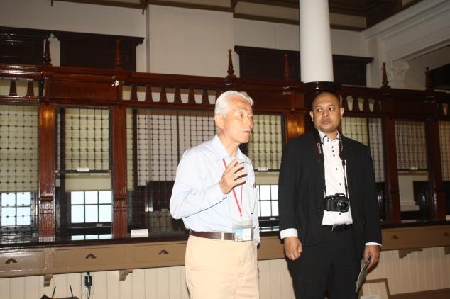 Karatsu Kinko dan Bapak Kitajima