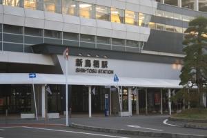 Shin-tosu Station