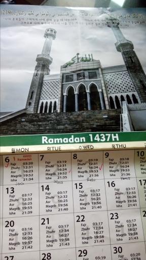 꾸미기_Kalender ramadan seoul