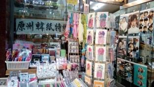 Insadong Store