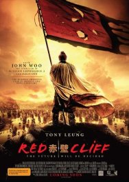 red-cliff