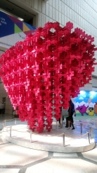 lego-heart-at-coex