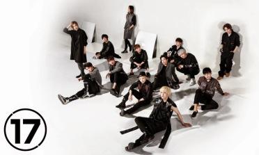 seventeen_poster_official-copy