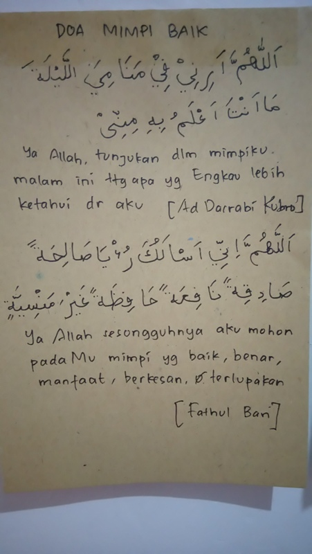doa-fathul-bari