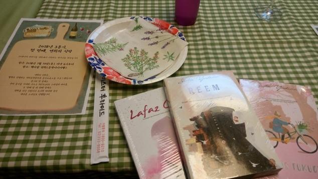 3 Novel di Yeonhui Siktak.JPG