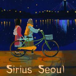 cropped-cover-sirius-seoul2.jpg