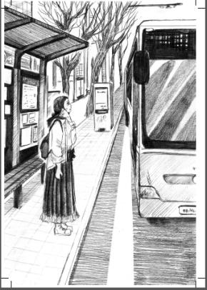 Sofia menunggu bis